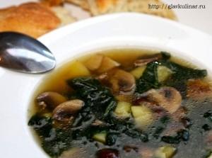 грибной суп со шпинатом