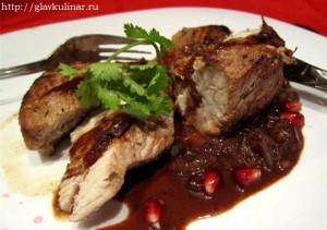 мясо в гранатовом соусе