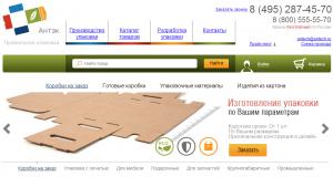 Обзор сайта Антек